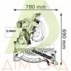 Торцювальна пила BOSCH GCM 12 GDL (0601B23600)