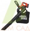 Акумуляторний повітродув BLACK+DECKER GWC3600L20