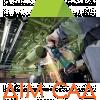 Акумуляторна кутова шліфмашина BOSCH GWS 18-125 V-LI (060193A30B)