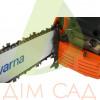 Бензопила HUSQVARNA 372XP (9657029-18)