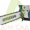 Бензопила HYUNDAI X 380 (112775)