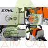 Бензопила STIHL MS 260 (11212000372)