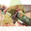 Дриль BOSCH EasyImpact 550+DA (0603130021)
