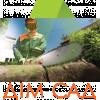 Електрична ланцюгова пила AL-KO Comfort  EKS 2400/40 (112808)