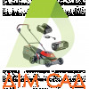 Аккумуляторная газонокосилка AL-KO Moweo 42.0 Li (119933)