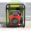 Генератор бензиновий AGT 11501 HSBER16AVR