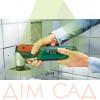 Многофункциональный инструмент BOSCH PMF 250 CES Basic (0603102120)