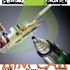 Фен промышленный BOSCH PHG 630 DCE (060329C708)