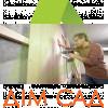 Шуруповерт BOSCH PSB 1440 LI-2 (06039A3220)