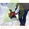 Снігоприбирач AL-KO SnowLine 46 E (112932)