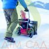 Снегоуборщик AL-KO SnowLine 560 II (112933)