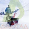 Снігоприбирач AL-KO SnowLine 620 E II (112935)