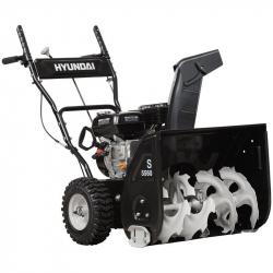 Снігоприбирач HYUNDAI S 5560