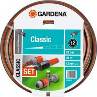 """Шланг GARDENA Classic 1/2"""""""" 20 м в комплекті (18004-20.000.00)"""