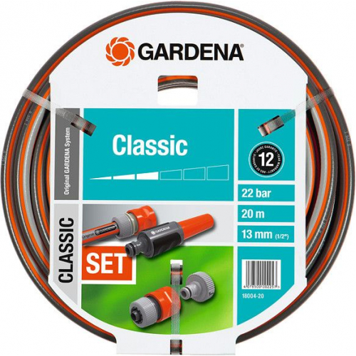 "Шланг GARDENA Classic 1/2"" 20 м в комплекте (18004-20.000.00)"
