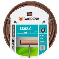 """Шланг GARDENA Classic 3/4"""""""", 20 м (18022-20.000.00)"""