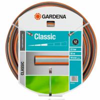 """Шланг GARDENA Classic 3/4"""", 50 м (18025-20.000.00)"""