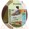 "Шланг GARDENA Flex (1/2"") 20м (18033-20.000.00)"