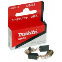 Угольные щетки MAKITA CB-51 (2 шт.)