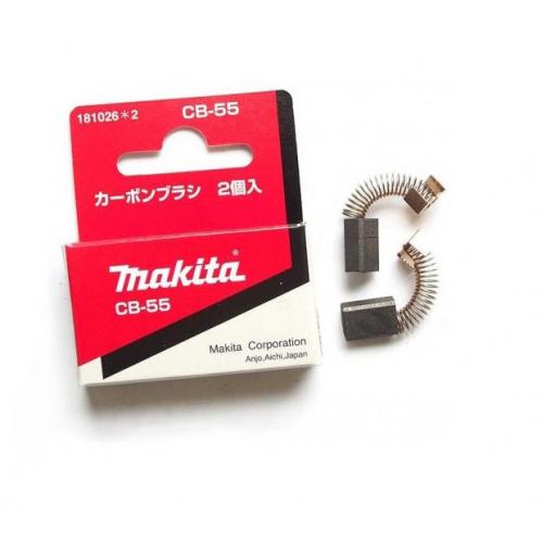 Угольные щетки MAKITA CB-55 (2 шт.)