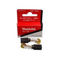 Вугільні щітки MAKITA CB-105 (2 шт.)