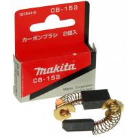 Вугільні щітки MAKITA CB-153 (2 шт.)