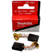 Вугільні щітки MAKITA CB-154 (2 шт.)