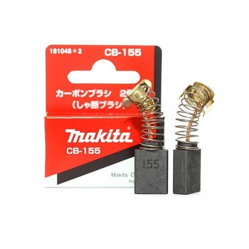 Угольные щетки MAKITA CB-155 (2 шт.)
