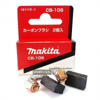 Вугільні щітки MAKITA CB-106 (2 шт.)