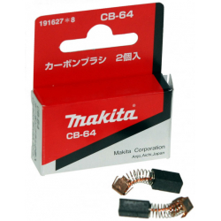 Вугільні щітки MAKITA CB-64 (2 шт.)