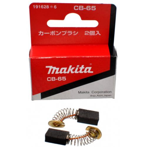 Вугільні щітки MAKITA CB-65 (2 шт.)