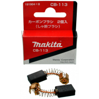 Вугільні щітки MAKITA CB-113 (2 шт.)