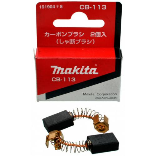 Угольные щетки MAKITA CB-113 (2 шт.)
