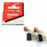 Вугільні щітки MAKITA CB-70 (2 шт.)