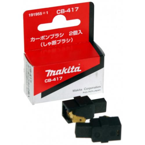 Вугільні щітки MAKITA CB-417 (2 шт.)