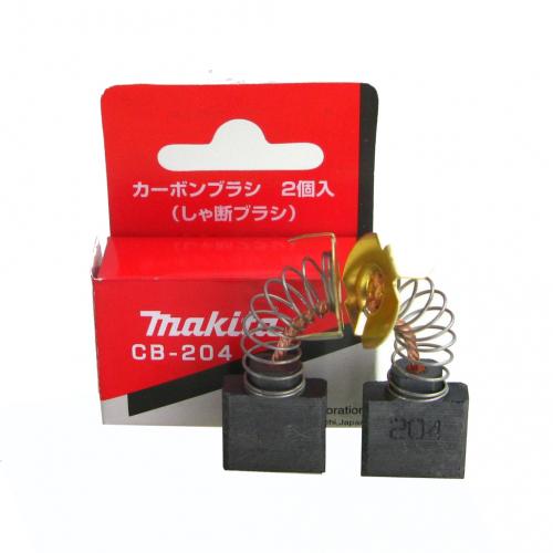 Вугільні щітки MAKITA CB-204 (2 шт.)