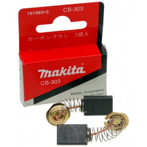 Вугільні щітки MAKITA CB-303 (2 шт.)