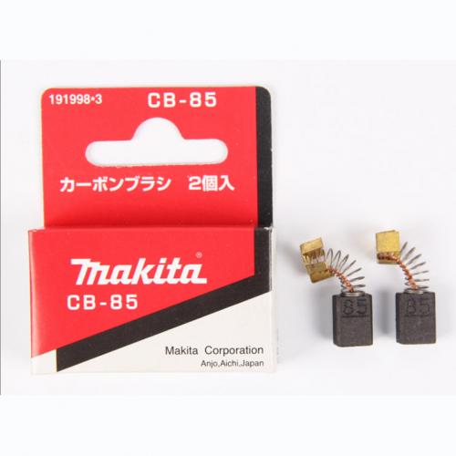 Вугільні щітки MAKITA CB-85 (191998-3) 2 шт. в комплекті