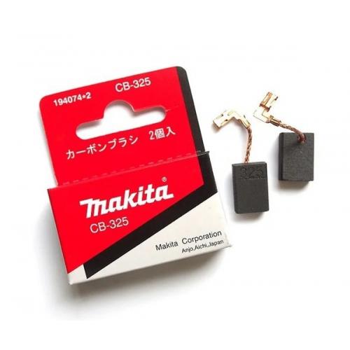 Вугільні щітки MAKITA СВ-325