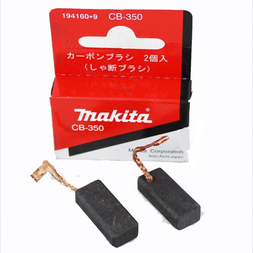 Угольные щетки MAKITA СВ-350