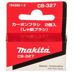 Вугільні щітки MAKITA СВ-327
