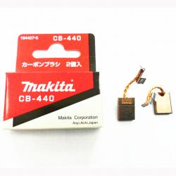 Вугільні щітки MAKITA СВ-440 (194427-5) 2 шт. в комплекті