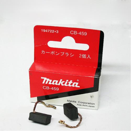 Вугільні щітки MAKITA CB-459 (194722-3) 2 шт. в комплекті